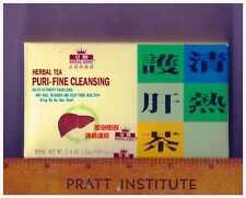 Purifine Cleansing Tea Royal King Liver GallBladder Cleansing Health 20bags$4.97