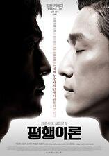 "KOREAN MOVIE DRAMA ""PARALLEL LIFE"" ORIGINAL DVD ENG PELICULA REGION 3"