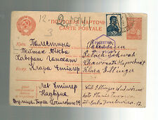 1940 Poland Ussr Occupation Censored Postcard Cover to palestine Klara ettinger