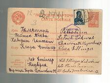 1940 Poland USSR Occupation Censored Postcard Cover to palestine Klara ettinger