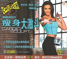 Crunch Cardio Sculpt VCD The Body Sculpting Fat Burning Blast! ~ Chinese Version