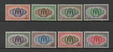 MALDIVE ISLANDS 1960 WORLD REFUGEE YEAR *VF MNH*