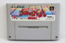 Block Kuzushi SFC Nintendo Super Famicom SNES Japan Import US Seller I4352