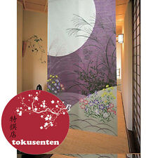 NOREN JAPANESE LUNE NUIT TENDA GIAPPONESE CORTINA JAPONESA  MADE IN JAPAN NEUF