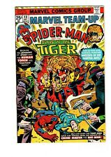 Marvel Team Up #40 (1972) - NM 9.4 *1st Color Appearance Sons of the Tiger*
