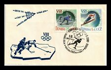 DR JIM STAMPS OLYMPICS GAMES FIRST DAY ISSUE COMBO USSR RUSSIA SEALED COVER