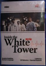 Inside the White Tower (DVD, 2008, 7-Disc Set) YA Entertainment Box Set