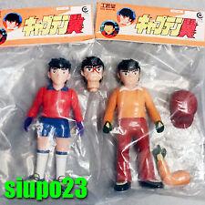 Kou Shou-do Captain Tsubasa ~ WAKABAYASHI & Yuzou MORISAKI 2p with Extra Head