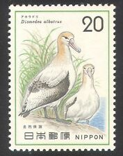 GIAPPONE 1975 ALBATROSS/Birds/NATURA/conservazione/ambiente 1 V (n24447)