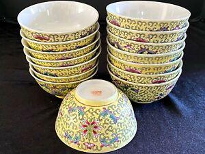 "Vintage Yellow Mun Shou Rice  Bowl 4.5"" Longevity Porcelain China"