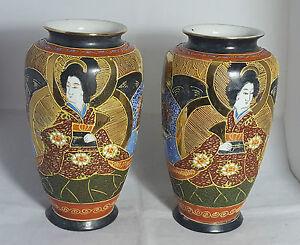 Pair of Beautiful Vintage Japanese Decorative Ceramic Vases (Height - 22 cm)
