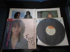 Kimiko Kasai Tokyo Special Japan Vinyl LP w OBI Signed by Isao Suzuki Mellow AOR