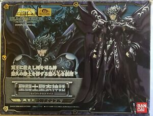 Thanatos God of Death Cloth Myth - Bandai Saint Seiya