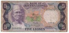SIERRA LEONE 10 LEONES 1985 PICK 7 LOOK SCANS