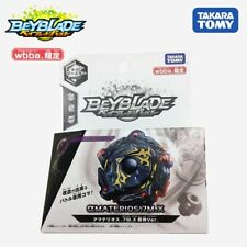 Takara Tomy Beyblade Burst B-00 Booster aMATERIOS.7M.X Evil God Ver wbba Limited