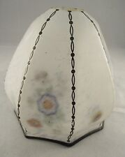 Original Vintage Retro White Glass Lampshade - 1950's - Frosted Finish - Floral