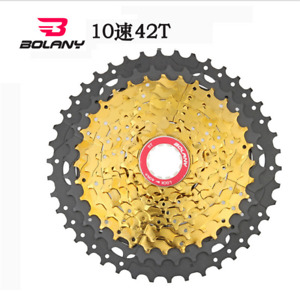 BOLANY MTB Bike 10Speed 11-42T Gold Bicycle Cycling Cassette Steel Freewheel