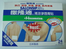 Salonsip Gel Patch Cool 24 pieces 14cm x 10cm for Pain Relief Japan