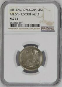 EGYPT , 5 PIASTRES 1976 FALCON REVERSE MULE - NGC MS 64 ONLY 1 COIN FINER ,RAREP