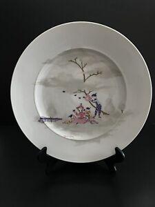 Rosenthal Bjorn Wiinblad Studio Line Rare Variations 4 Porcelain Plates MCM