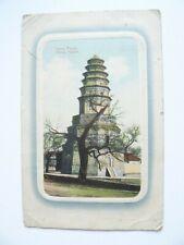 Peking Pagoda Postcard 1913 China - Base Camp Office - Ireland - Will Ward