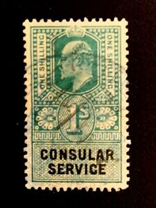 Great Britain Consular Service Fee KEVII 1/-  Free (US) shipping $12.95