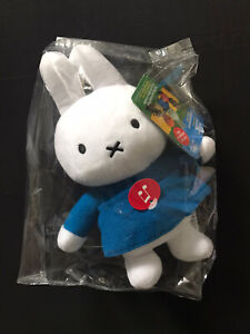 Brand New With Tag talking miffy plush