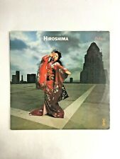HIROSHIMA Odori LP 1980 Japanese Disco Jazz Fusion Play Tested