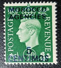 MOROCCO AGENCIES SG165 1937 5c on ½d GREEN M/M (No 1660)