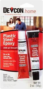 Devcon Home - Plastic Steel Epoxy 2500 psi Strength  2oz 56g