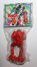 1980's Ohsato Japan Macross / Robotech Basic Battle Pod Keshi Figure MISP Red