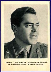 1° Volo Spazio Vostok 1962 Astronauta Armata Russa Nikolayev Андриян Григорьевич