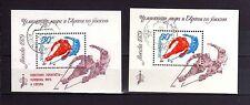 RUSIA-URSS/RUSSIA-USSR 1979 USED SC.4745+4751 Ice Hockey
