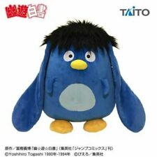 Taito Yu Yu Hakusho large Big Pu-chan stuffed plush 38cm Weekly Shonen Jump