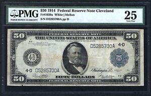1914 $50  FRN FR-1039a   ♚♚CLEVELAND♚♚ PMG VF 25