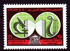Syrien Syria 1977 ** Mi.1381 UNESCO | Wissenschaft Science Kunst Art