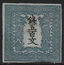 Japan stamps 1871 MI 2 UNG VF