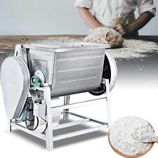 Commercial Dough Mixer Blender Kitchen Bakery Restaurant Flour Mixing Equipment