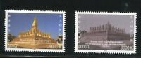 LAO LAOS STAMP 2016 450th Anniversary of That Luang Stupa 2v. MNH