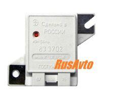 Regler , Spannungsregler ->Lichtmaschine LADA Niva 2121(1600) LADA 2101 bis 2107
