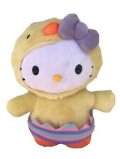 Saniro Hello Kitty Easter Greeter 20� Tall Plush
