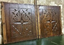 2 Gothic rosace rosette wood carving panel Antique french architectural salvage