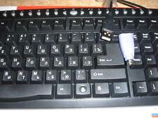 TASTIERA TRUST RUSSO RUSSA UCRAINO CIRILLICO USB/PS2 RUSSIAN UKRAINO COMPATIBILE
