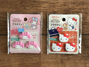 Sanrio Hello Kitty My Melody  Button Plastic DIY Handcraft  3pcs Shank Buttons
