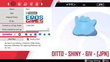 6IV Ditto JPN Shiny + Destiny Knot Pokemon Sword Shield