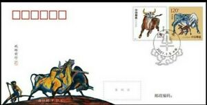 China 2021-1 New Year of Ox Zodiac stamps FDC