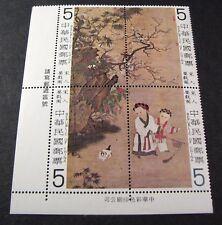 ROC Souvenir Sheet Scott# 2147e Children Playing on Winter Day 1979  MNH  C365