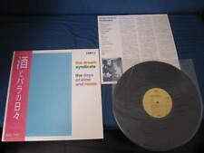 Dream Syndicate The Days of Wine Roses Japan Promo Vinyl LP Kendra Smith Wynn