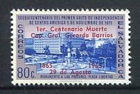 27317) El Salvador 1965 MNH New Ovptd Gral