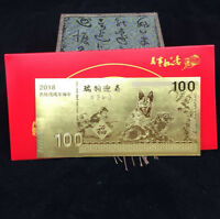 2018 Chinese New Year Dog Year Gold Plated Foil Coin Lucky Coin Fengshui